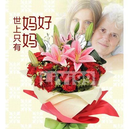 18枝红色康乃馨,2枝多头粉百合,水晶草和黄莺搭配花束