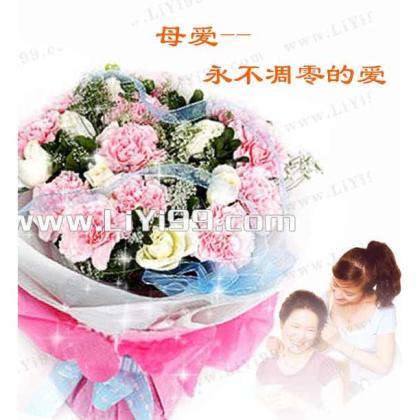 母亲,我想对你说鲜花一束(粉色康乃馨12枝+白色玫瑰9枝+米兰叶若干)