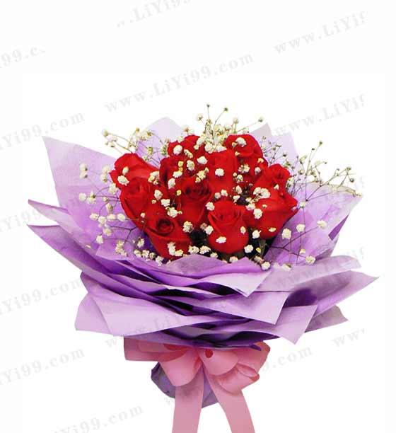 11枝玫瑰花束一束 情侣礼物