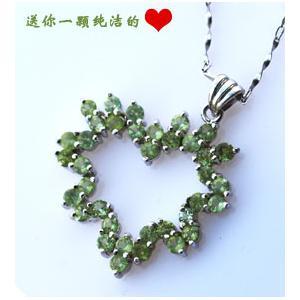 送你一颗纯洁的心 水晶项链一条