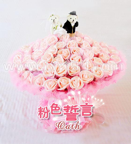 粉红色玫瑰花卡通花束