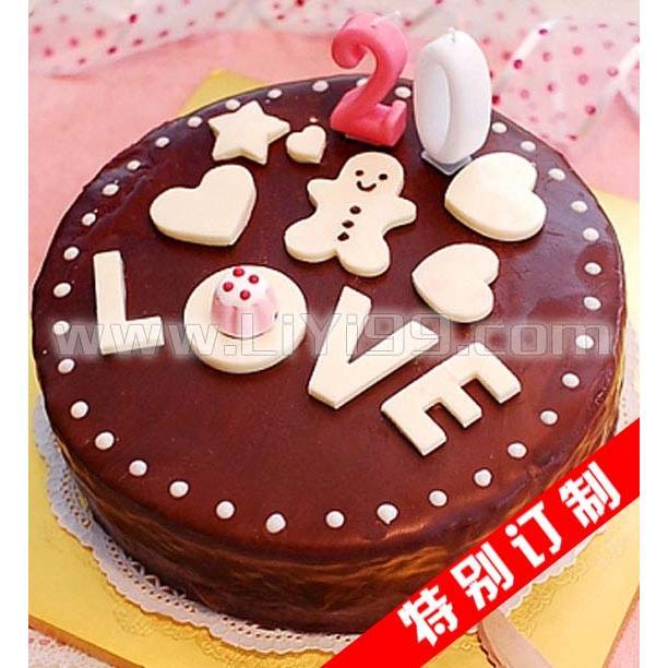 生日快乐!(定制蛋糕) 精美蛋糕一份图片