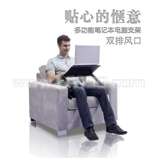 多功能笔记本电脑支架一个