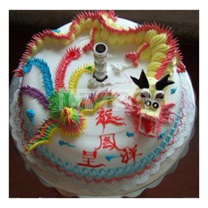 生日蛋糕十二生肖龙_10寸生肖龙(龙凤呈祥)鲜奶蛋糕一个