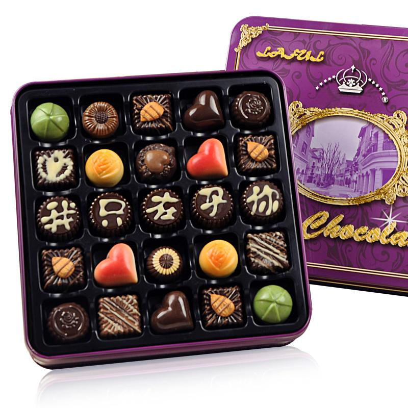 巧克力爱情
