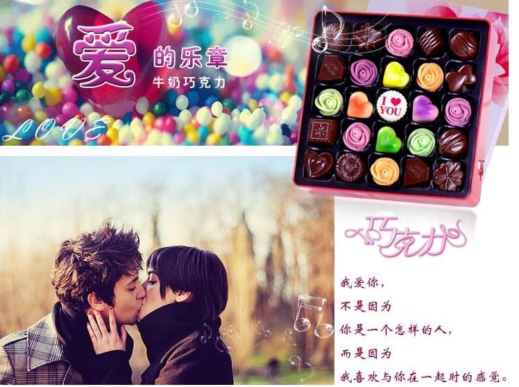 给女友浪漫的生日礼物,送女朋友浪漫礼物攻略