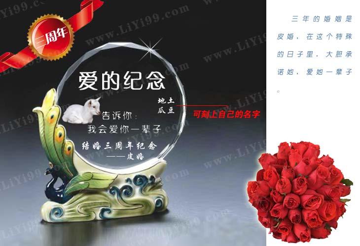 贡礼月饼一盒 中秋,佳节,月饼,乾隆贡礼,礼盒 中秋节礼物