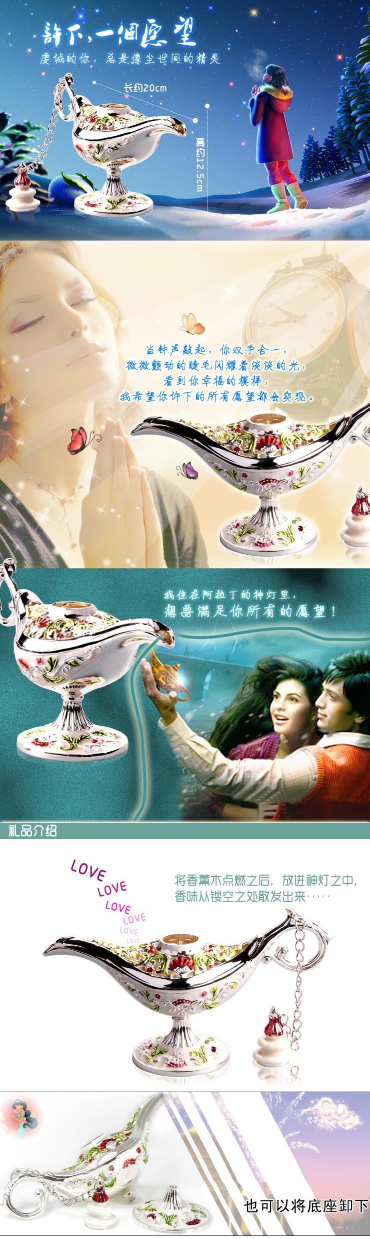 动漫欧式茶壶图片
