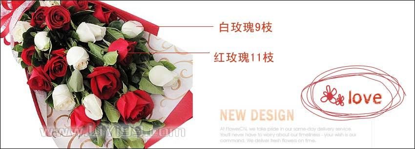 白底金色花纹纸,红色手揉纸呈扇形包装