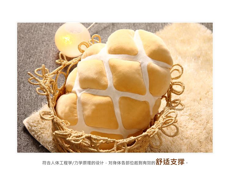 可爱菠萝包抱枕