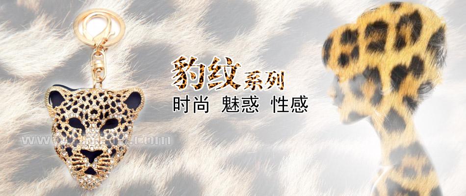 qq超拽霸气豹纹控头像