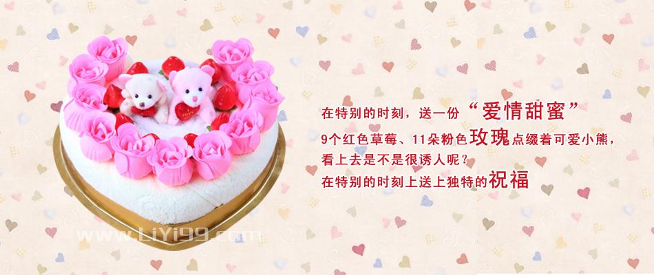 搞笑生日祝福语图片