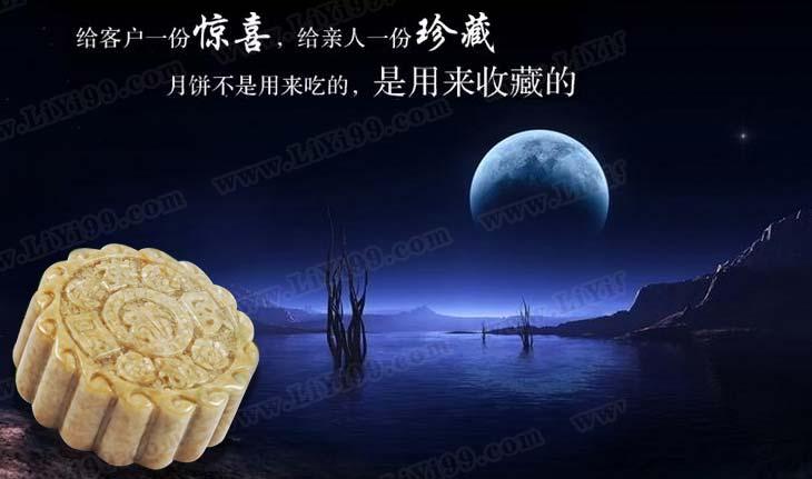 2012年中秋节是几号